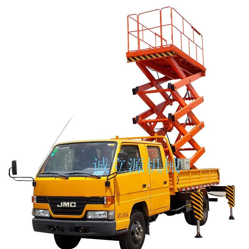 车载式升降平台
