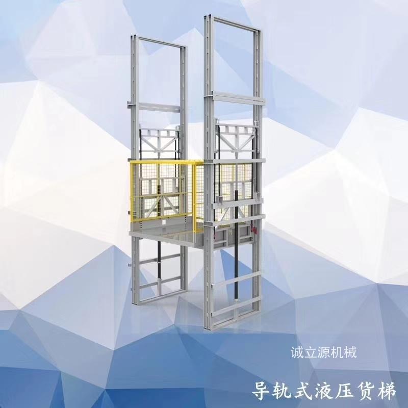 解决山东导轨式升降货梯安装吊点问题